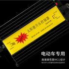 太阳能电动车充电升压控制