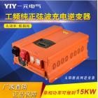 太阳能光伏储能逆变器
