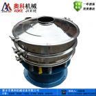 AK磷酸铁锂分级用旋振筛 [新乡市奥科机械设备有限公司 0373-3355506]
