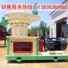 木屑制粒机 [郑州大华矿山机械有限公司 0138-38386965]