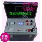 变压器直流电阻速测仪,感性电阻测试仪,直