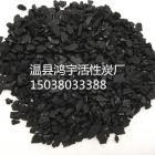 天然优质椰壳活性炭