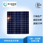 多晶太阳能发电板