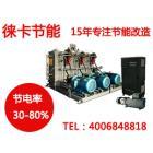高压节电控制系统