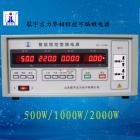 500W單相變頻電源