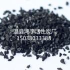 食品级果壳活性炭