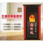 家用真火采暖爐