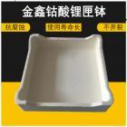钴酸锂匣钵