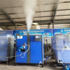 自然循环小型燃气蒸汽发生器 [山东神州杰能工业装备有限公司 0536-6019001]