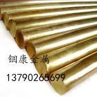 C3600黄铜棒