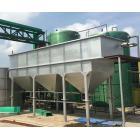 矿山废水处理设备