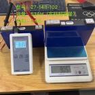 方形铝壳锂电池