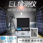 組件EL測試儀