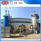 生物質熱電聯產生物質發電垃圾發電工程生物質氣化爐