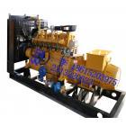 700KW沼气发电机组