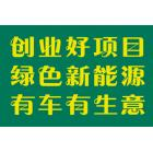生物基甲醇汽油復合助劑