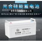 免维护蓄太阳能电池