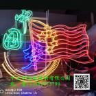 LED中国梦景观灯