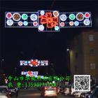 LED跨街灯