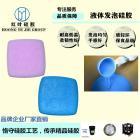 耐高温阻燃液体发泡硅胶