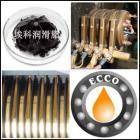 導電滑環潤滑油脂