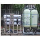 30吨软化水处理设备