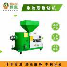 廣州生物質蒸汽發生器