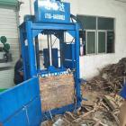 40噸廢品站專用回收廢料打包機