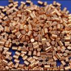 高純金屬顆粒