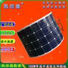 100W柔性太阳能电池板