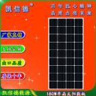 180W瓦单晶太阳能板