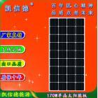 170W瓦单晶太阳能板