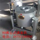 花生油滤油机