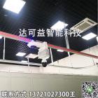 智能軌道巡檢機器人