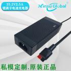 25.2V2.5A电子秤充电器ErP能效