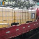 高清潔生物燃料