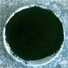 煤质粉末活性炭脱色除臭粉状活性