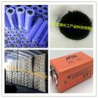 铅酸电池专用超导炭黑