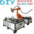 500W六轴工业机器人激光焊接机工作台