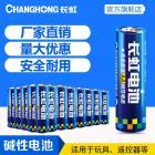 5号电池碱性LR6高性能体温智能锁