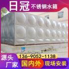 不锈钢双层方形保温水箱
