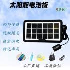6W太阳能板