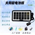 稳压太阳能板