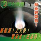 高清洁生物燃料油