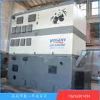 YLW型臥式生物質導熱油爐