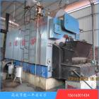 10噸生物質蒸汽鍋爐